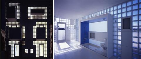 japanese house twinbricks 3 - Japanese Twin-Bricks House