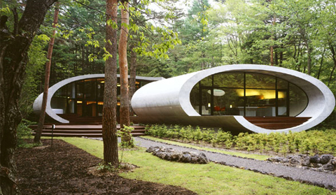 Japanese Architecture | Japanese Shell House | Busyboo