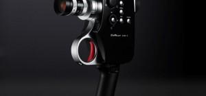 camera bellami hd14 300x140 - Bellami HD-1 Camera