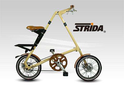 folding bicycle strida 4 - Strida 5.0 Folding Bike