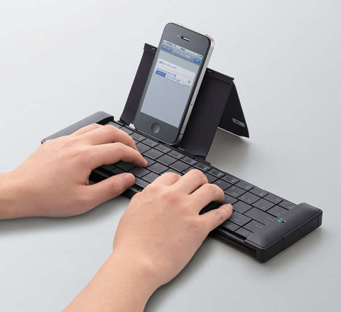 folding-keyboard-iphone-elecom