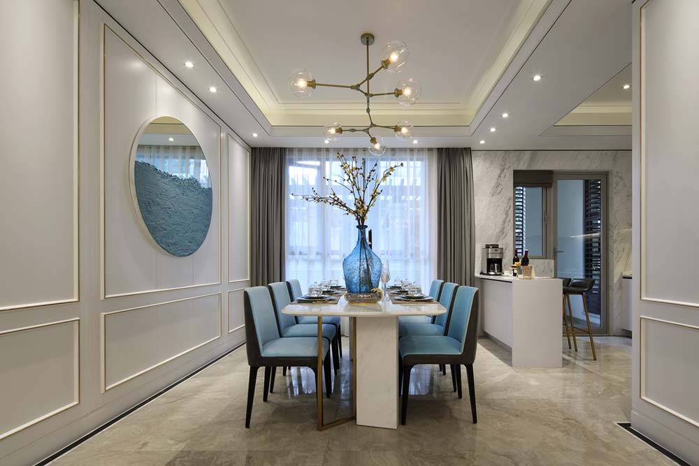 French Inspired Dining Room Design