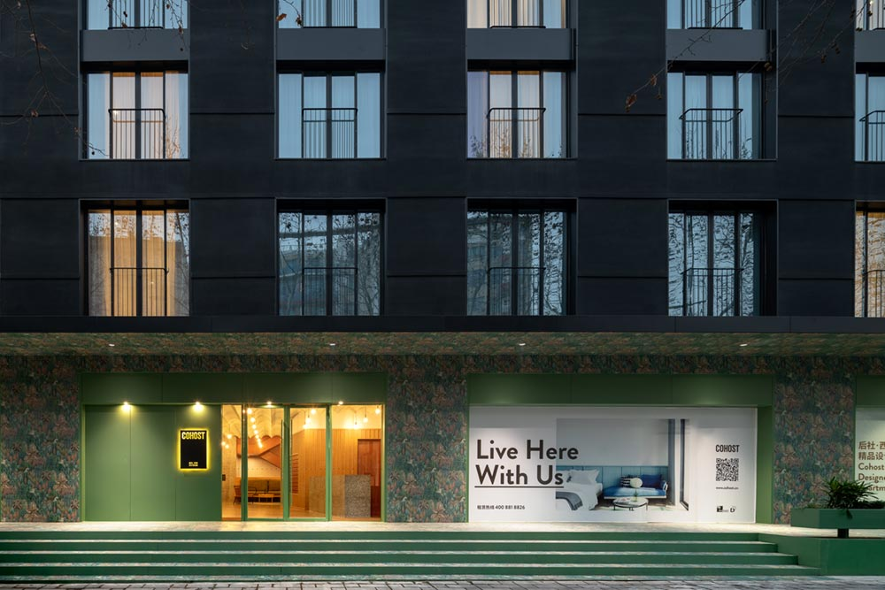 housing co op facade design aim - Cohost West Bund