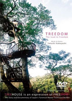 kobayashi treedom book - Treehouse People