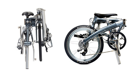 lightweight folding bike - Mu SL Bike