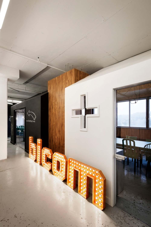 office-design-bicom7