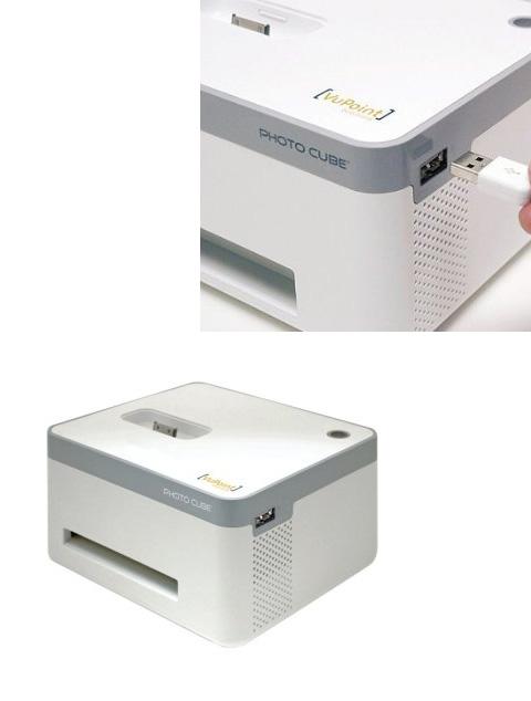 photo-cube-printer-iphone-2