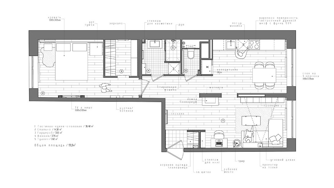 small apartment design plan int2 - Tiny Scandinavian inspired Interiors