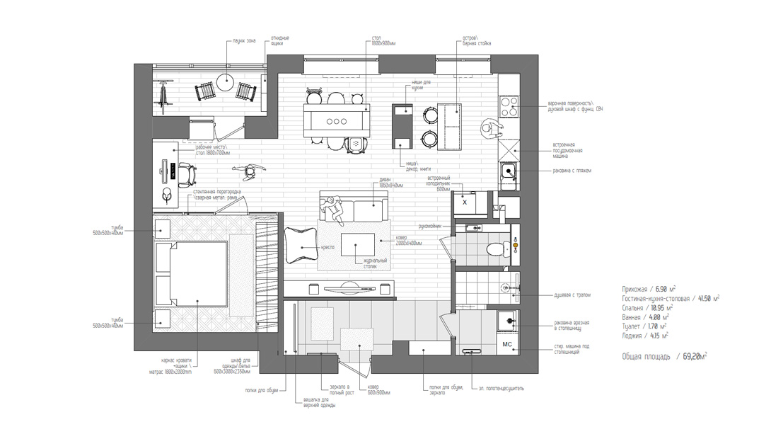 small-apartment-plan-int2