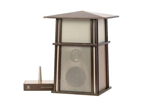 wireless speaker lantern - Wireless Speaker and Lantern: Lights! Music!